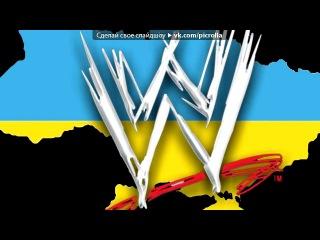 ����� ���� ��� ������ WWE John Cena - My Time Is Now.